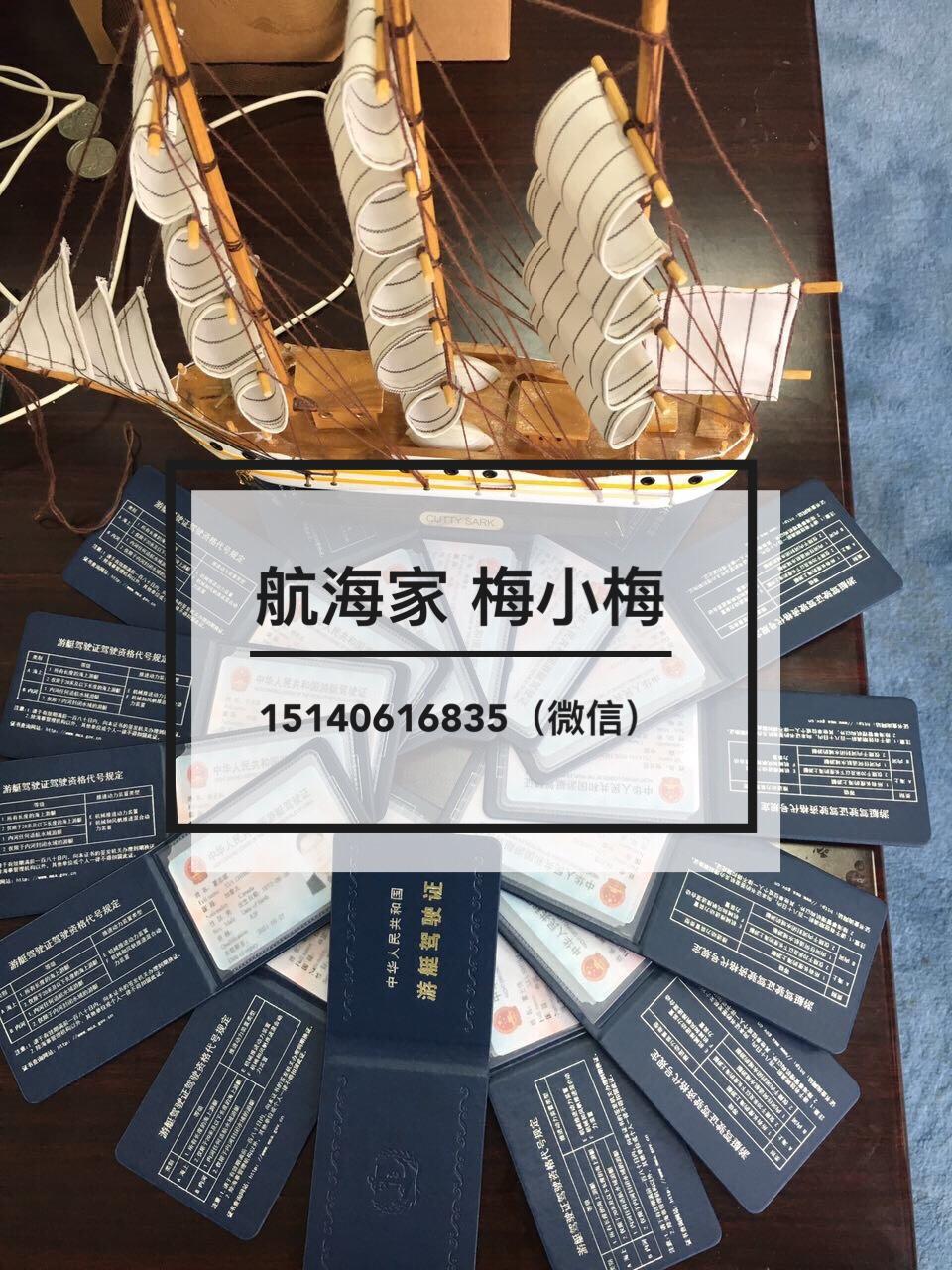 《帆船运动百科》(五) 航海家 梅小梅每天五分钟邀请大家阅读