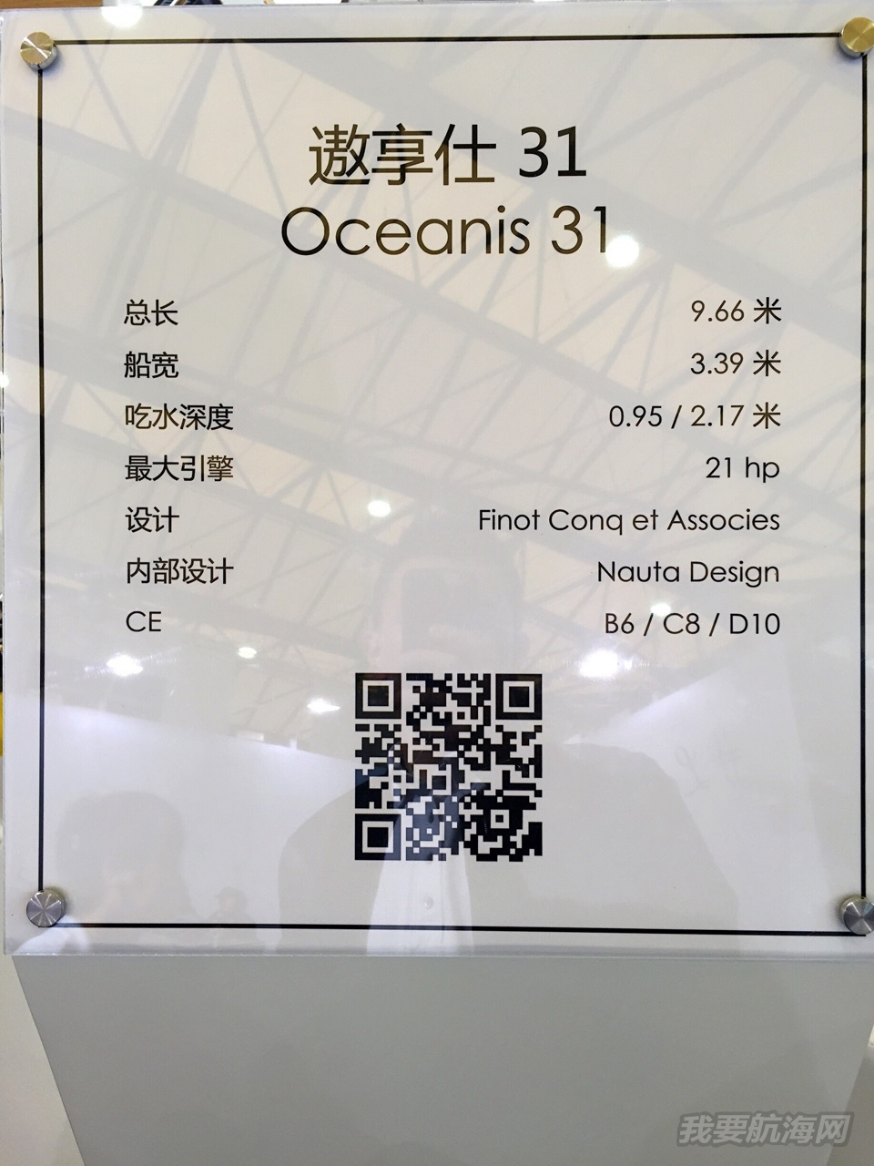 2017年购O31