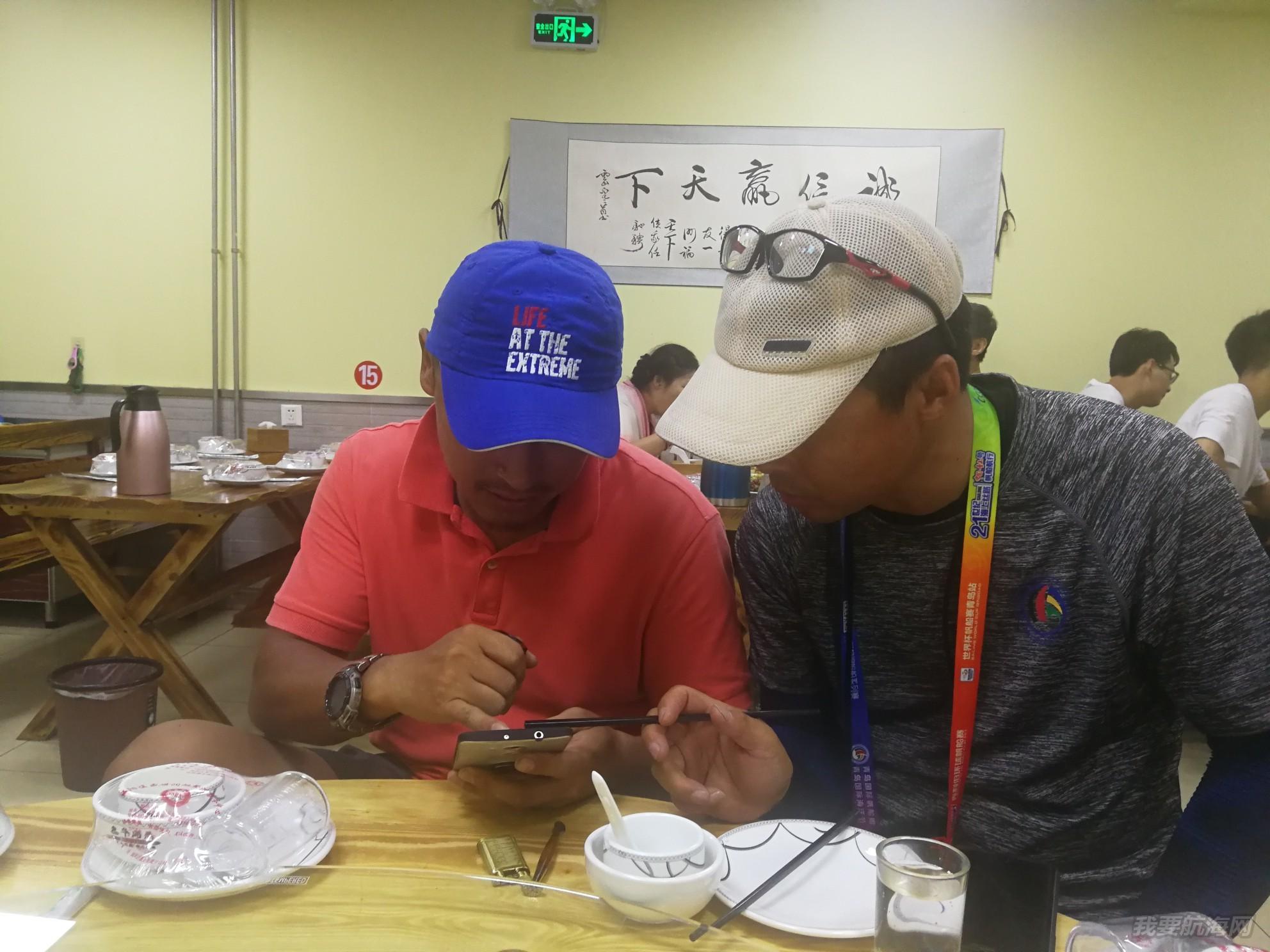 容纳百川的队友同行来到了青岛