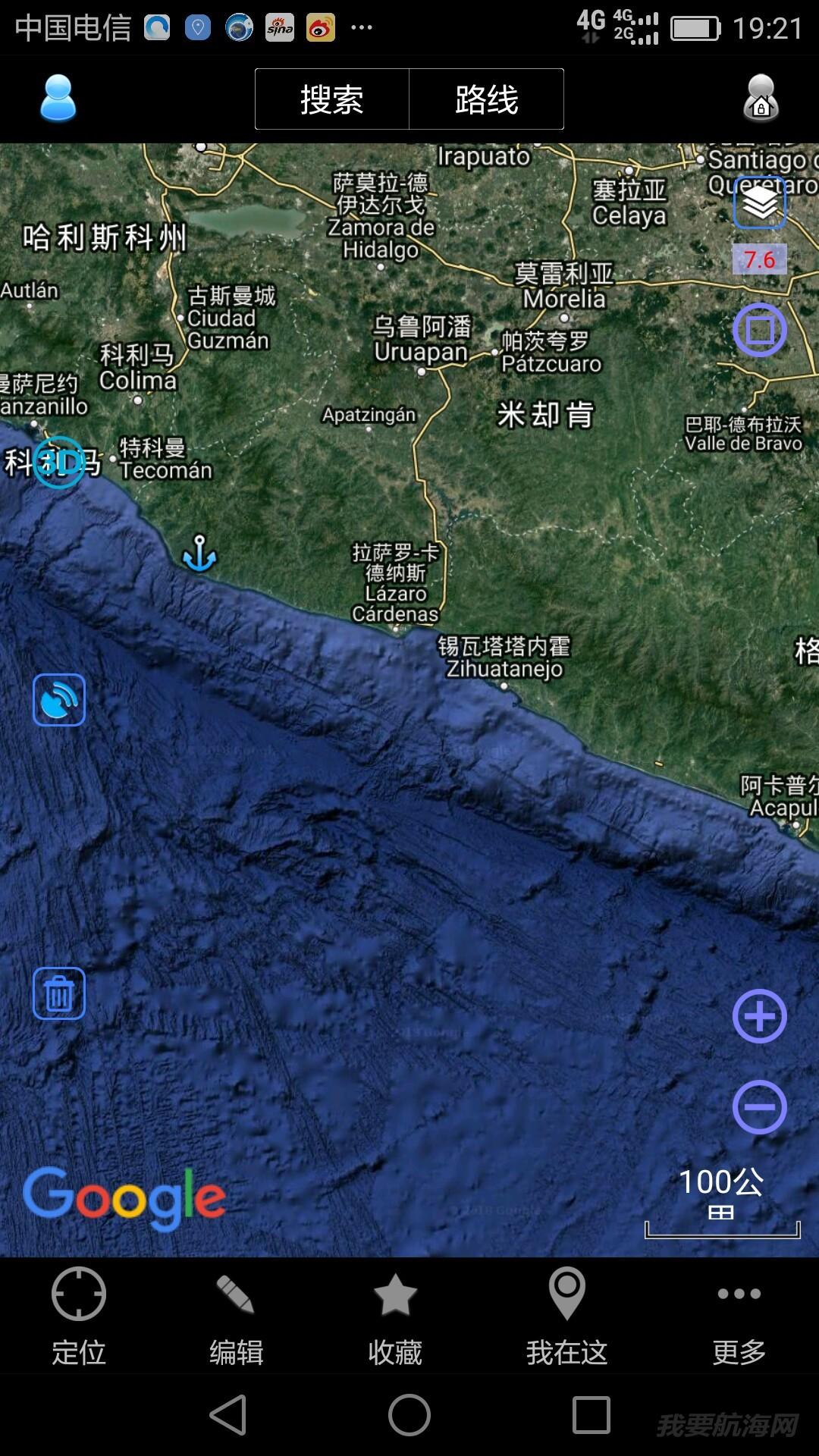 我是个钓鱼爱好者,需要对海岸的降比和岸基地质情况描述准确的海图APP,求推荐