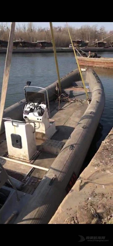 九成新铝合金RIB钓鱼艇
