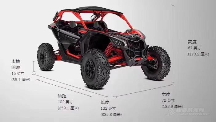 全新庞巴迪X3