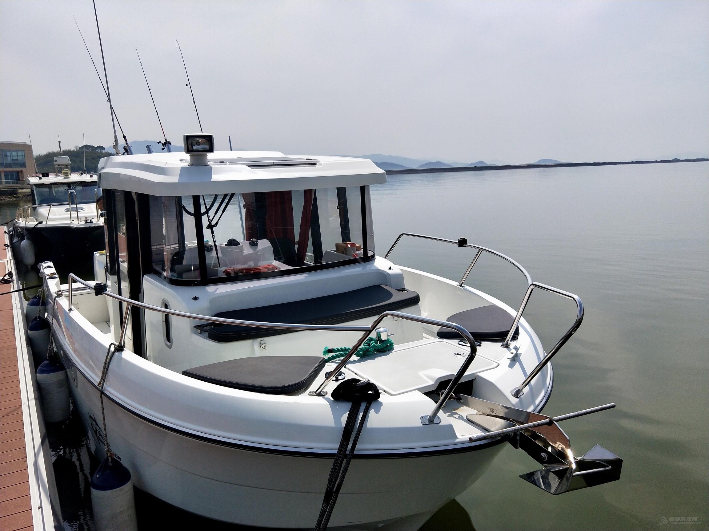 9成新博纳多巴拉可达8钓鱼艇