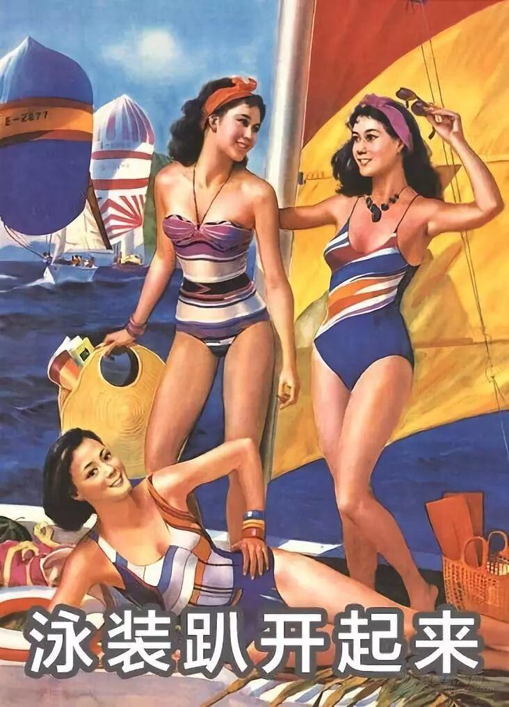 与琼同行一保养船只(2)