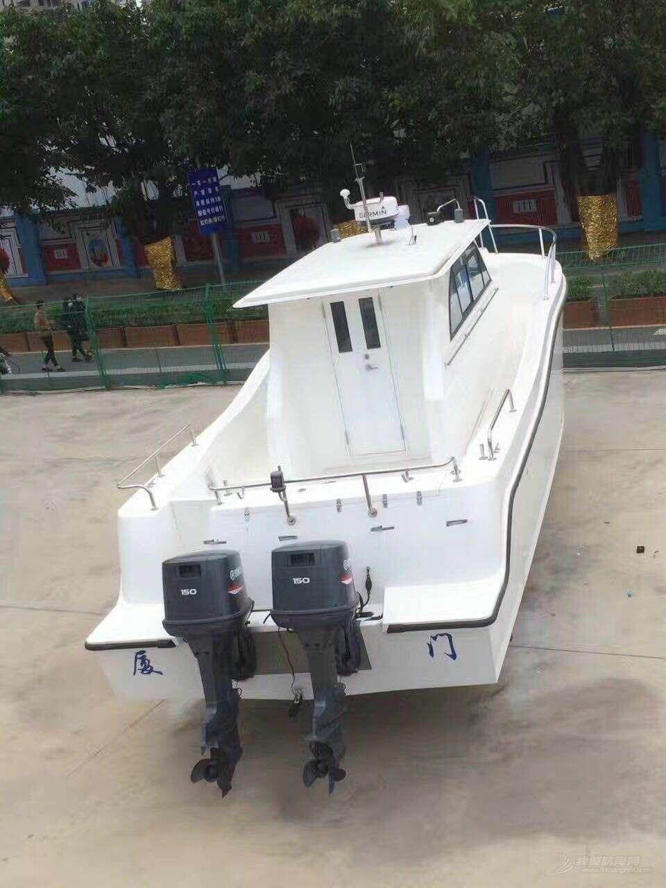 准新船国产27尺钓鱼艇低价出售