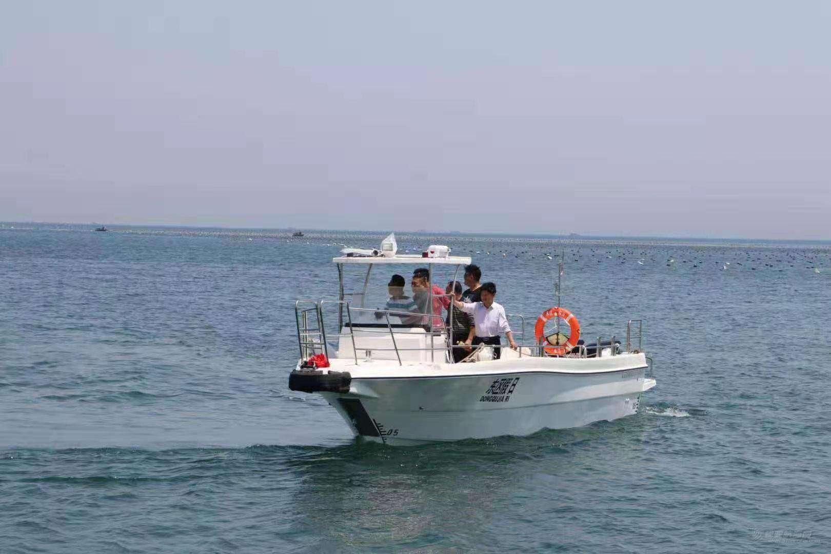 珠海海岛海钓船,可船矶,矶钓,海岛游!