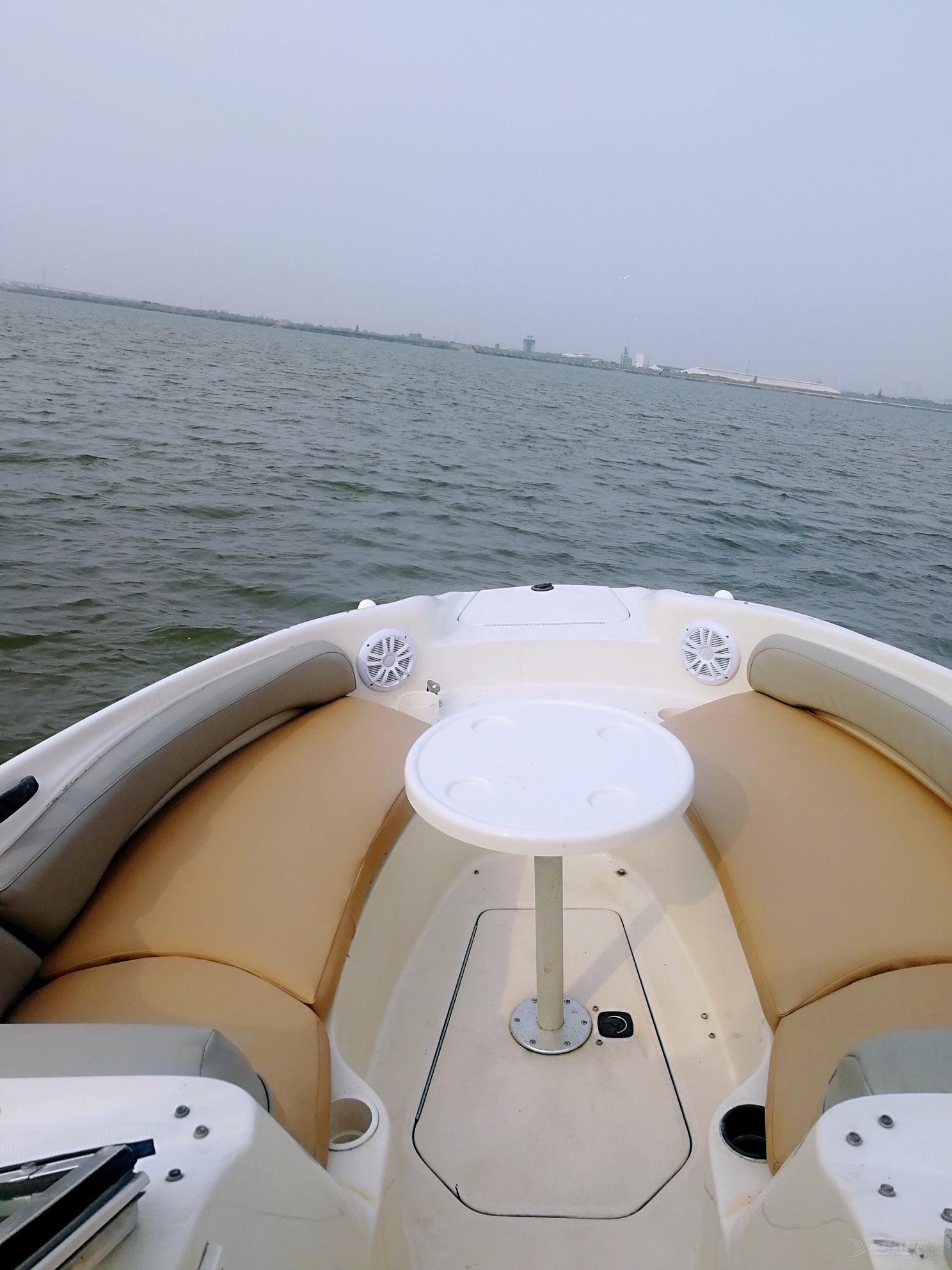 美国希瑞240运动大快艇
