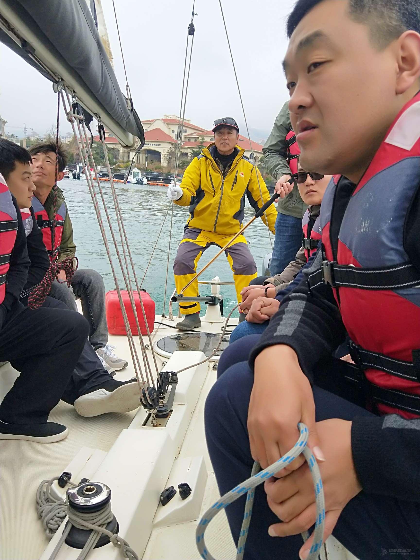 """""""我要去航海""""A2F公益培训第5天:避碰与远征"""