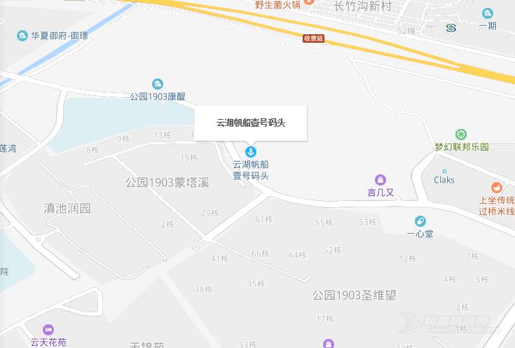 昆明云湖水上运动俱乐部