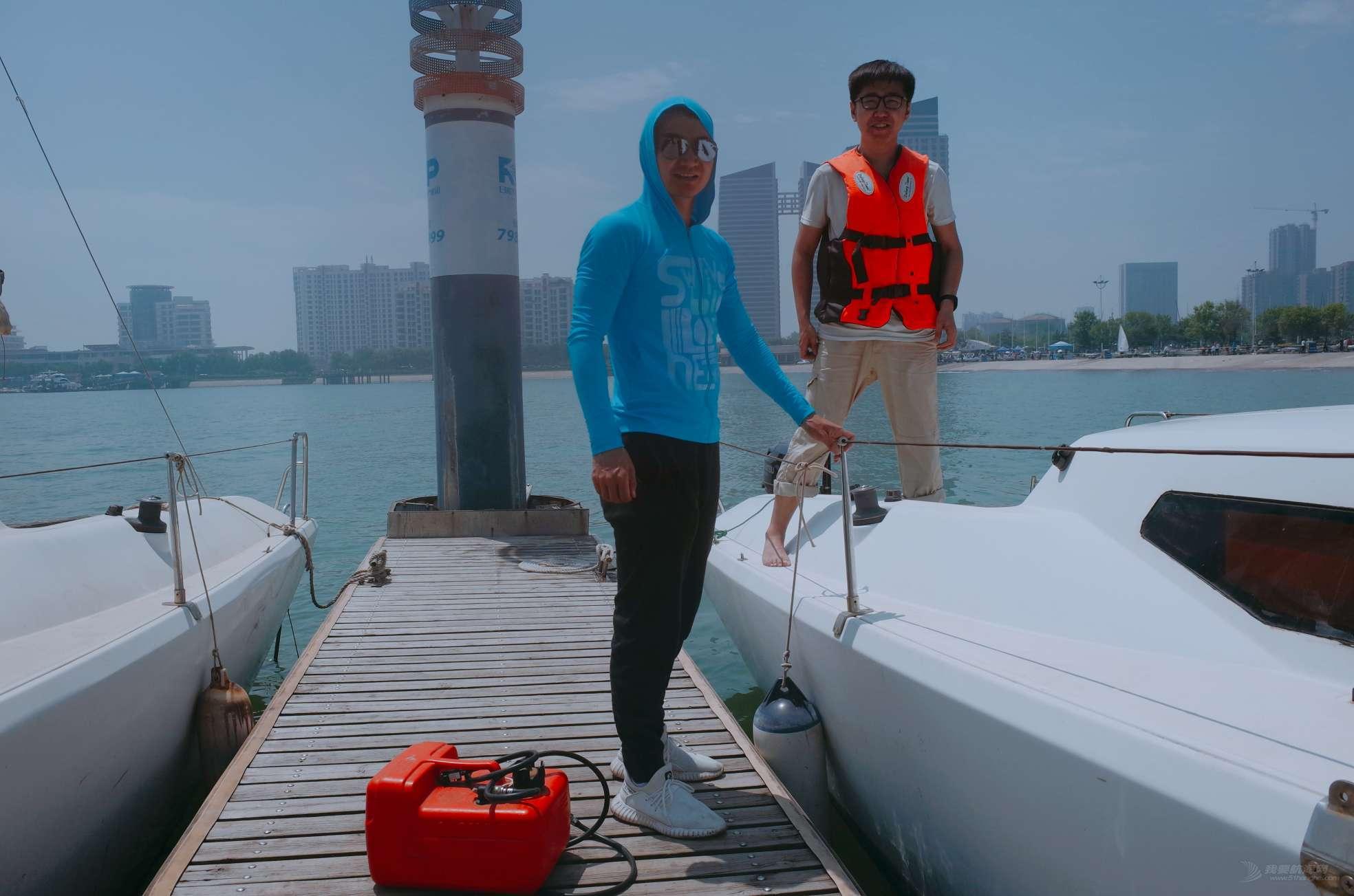 日照公益航海培训,上完课感觉正式出道了。