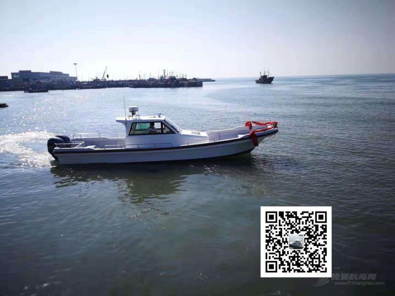 33尺游钓艇定制,雅马哈船型定制,玻璃钢船艇
