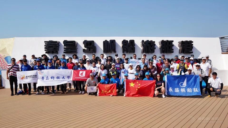 2019鸿洲国际帆船赛纪实